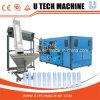 Máquina de soplado de botellas PET (UT-4000)