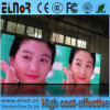 P16 LED Screen From Shenzhen Elnor con Suitable Quotation