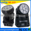 단계 Equipment 7PCS * 10W 4in1 Disco Lights