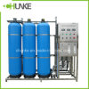 RO 시스템 역삼투 물 여과 장비