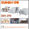 Sbh290ブロックの底クラフト紙袋機械