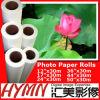 Papier de la meilleure qualité de photo de RC pour l'impression de Large-Format (MPDI-265, MPPL-260)