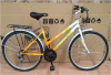 26 Geschwindigkeits-Gebirgsfahrrad des Zoll-18/hybrides Fahrrad (YK-MTB-074)