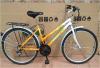 26 bicicleta de montanha da velocidade da polegada 18/bicicleta híbrida (YK-MTB-074)