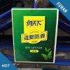 Cintre de papier de logo d'impression de Silkscreen de la Chine