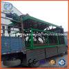 良質肥料の発酵機械