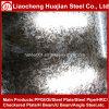 [هيغ-سترنغث] يغلفن فولاذ يستعمل في [شيبّينغ كنتينر] سقف