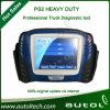 2016 блок развертки тележки X-Инструмента PS2 сверхмощный, автоматический тепловозный диагностический инструмент PS2 с Multi языками