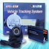 カメラの燃料の監視の車GPSの主ロケータ