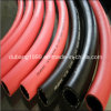 Heißes Sale 25mm Air Rubber Hose