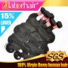 Объемная волна 16 малайзийских волос девственницы Weft