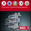 Machine d'impression non-tissée en plastique de couleur du tissu deux