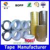 Alibabaのカートンのシーリング製造所によって印刷される水によって作動するテープ