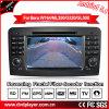 Android DVD-плеер +Bluetooth+Audio+Radio автомобиля для навигации Gl GPS Benz