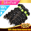 7A Deep brasiliano Wave Unprocessed Virgin Human Hair Extensions