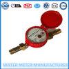 Single-Jet Dry Marque Tipo de medidor de agua (LXSG-15E-20E)
