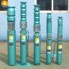 Bomba boa profunda de vários estágios de alta pressão vertical