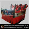 in Chili 5D Htdraulic Theatre met Six Sports Chairs