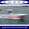 Consola de centro modelo del barco de pesca del barco de 2015 Fishman UF30flcc dentro del casco