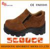 Ботинки безопасности заварки с стальной плитой