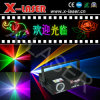300MW Full Color Disco Light Laser DJ Lights