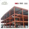 Gruppo di lavoro prefabbricato della tettoia del magazzino della struttura d'acciaio della Cina da vendere