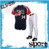 カスタムチーム米国の野球のジャージーの野球のユニフォームセット(B017)