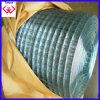 ステンレス鋼のワイヤーによって溶接されるWrieの網