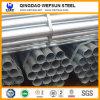 Изготовление пробки Q235 ERW стальное
