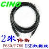 Cable del USB de Cino para Cino F680 F780
