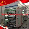 Máquina de exposición en Guangzhou Ci de impresión flexográfica Machine2015