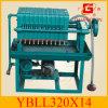 版フレームの石油フィルター機械