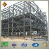 Твердая рамка мастерской сделанная из стальной структуры