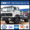 Beiben Ng80b 4X2 Tractor Truck