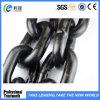 Noircir la chaîne de tige soudée par G70