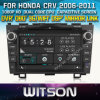 ホンダCRV 2006-2011年のCarのためのWitson Car DVD DVD GPS 1080P DSP Capactive Screen WiFi 3G Front DVR Camera