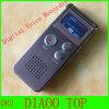 LCD 디스플레이를 가진 4GB 디지털 음성 기록병 딕터폰 MP3 선수