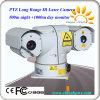 Камера лазера формы ночного видения HD t обеспеченностью