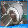 高品質および競争価格のステンレス鋼のコイル