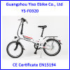 Myatu складывая велосипед Sytle электрический с батареей в рамке
