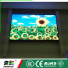 P5 Perfect Vision Efecto de interior a todo color de pantalla LED Esfera