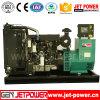 Раскройте тип звукоизоляционный генератор генератора 180kw тепловозный с двигателем Perkins