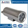 Взрывозащищенное Infrared Camera для Mining Usage