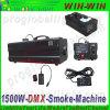 DJのための1500W DMXの煙機械