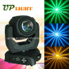 130W Sharpy 2r Beam Moving Head Stage Light