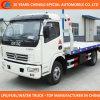 Sale를 위한 4X2 중국 Brand Wrecker Truck Road Rescue Truck