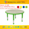 Mesa redonda do jardim de infância de Modren para os miúdos (A-008)
