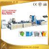 2色刷を用いる機械を作る非編まれた袋