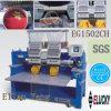 Elucky 2 cabezas automatizó la máquina del bordado con el CE, SGS