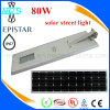 DEL Integrated Solar Street Light Tout-dans-One 6W-80W
